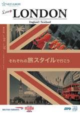 東京発着 【NEXT EUROPE Vol.3】LOVE LONDON